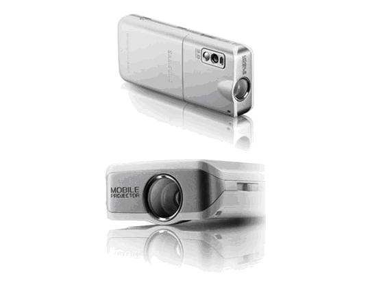 telefonno-con-proyector-21