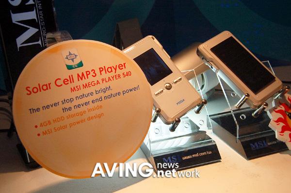 mp3-solar